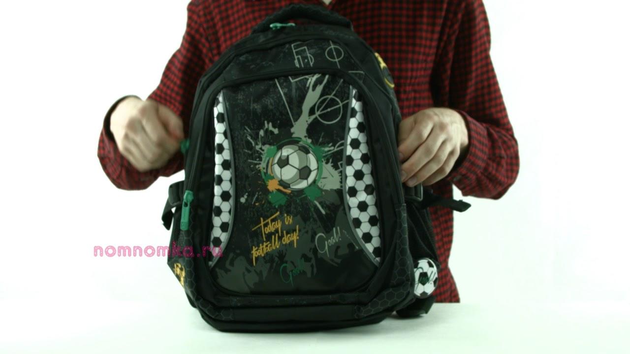Продажа школьных рюкзаков в украине. Покупайте школьные рюкзаки недорого по низким ценам. Более 11721 объявлений на клубок (ранее клумба).