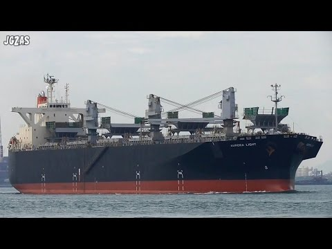 AURORA LIGHT Wood chip carrier 木材チップ運搬船 商船三井 関門海峡 2015-NOV