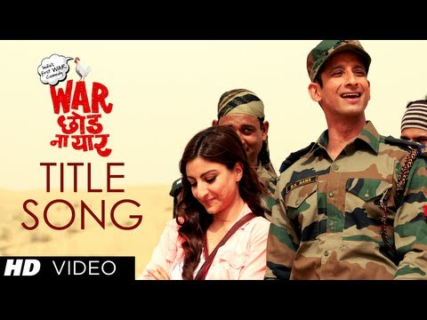 War Chhod Na Yaar Title Song | Sharman Joshi, Soha Ali Khan, Javed Jaaferi