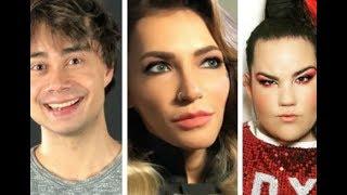 хедлайнеры  «Евровидения-2018» !!!  Топ лучших !!! Eurovision Song Contest Lisbon 2018