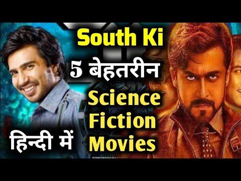 Indian sci fi movies