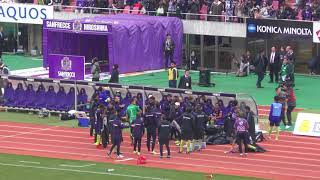2017.11.26 2017 明治安田生命J1リーグ 第33節 FC東京戦 サンフレッチ...