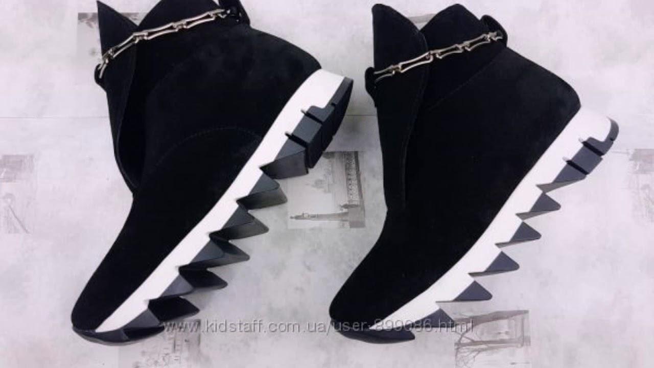 Белые женские сапоги по доступной цене в интернет-магазине respect в москве. Качественные балетки коричневого цвета на любую погоду!