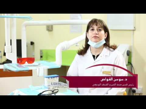 United Arab Emirates- University Dental Hospital of Sharjah , UAE