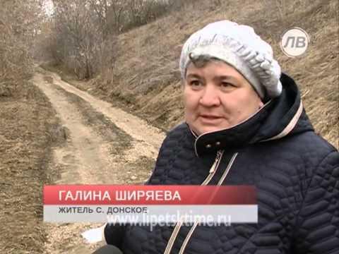 Жителям Задонского района приходится обходить...