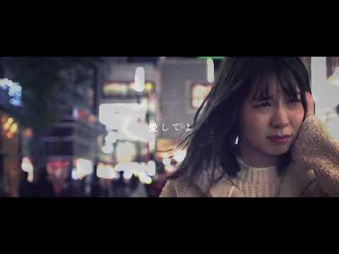 【溺死】ミオヤマザキ - MV -