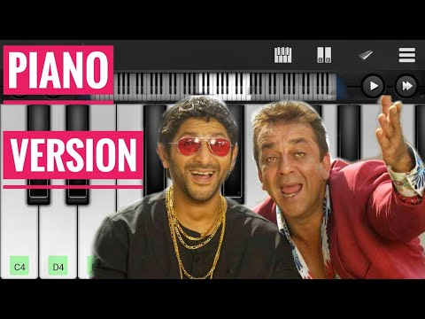 Munna bhai M.B.B.S theme song in mobile piano
