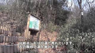 くさかハイキングコース2015 2