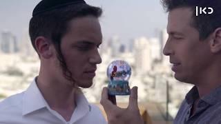 Tel Aviv will host the 2019 Eurovision!