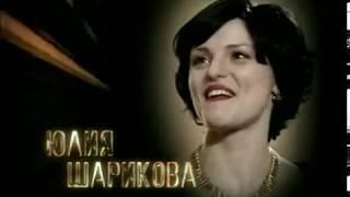 Зверобой 1 сезон 32 серия