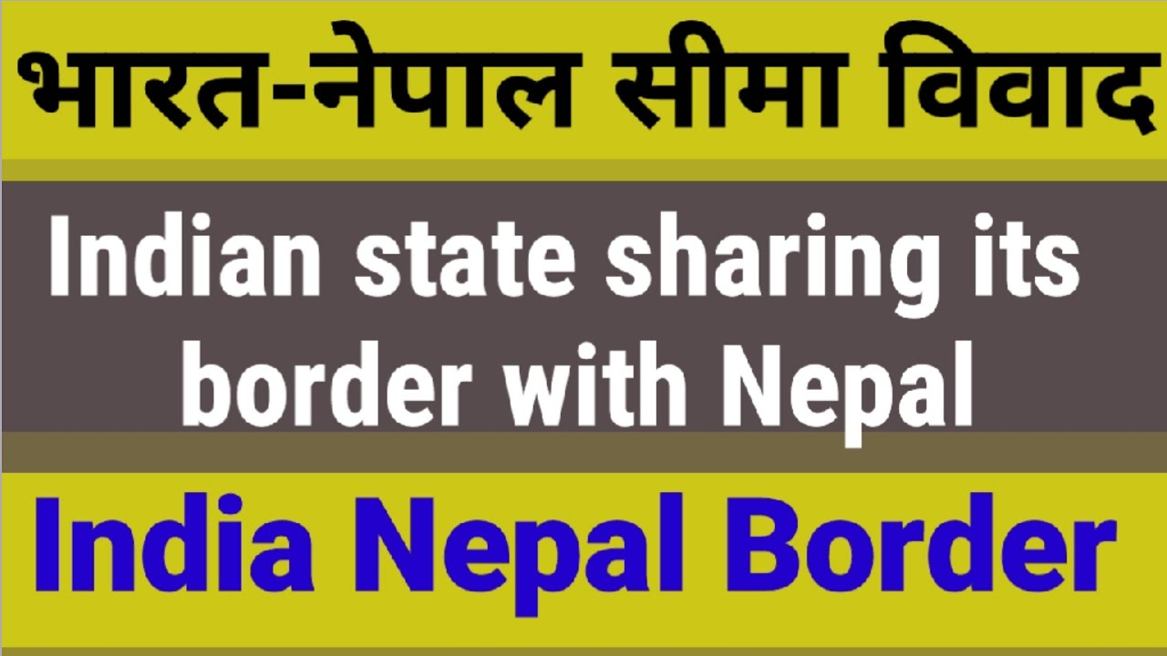 india nepal border | Indian states sharing border with Nepal | India Nepal border disputes | gk quiz