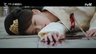 [MV] _Ailee (에일리) –첫눈처럼 너에게 가겠다 (I will go to you like the first snow) - [도깨비 OST] Part 9