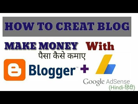 How TO Create A Blog Step By Step In Hindi |How To Make Money With Blogger || SMART GURUJI ||