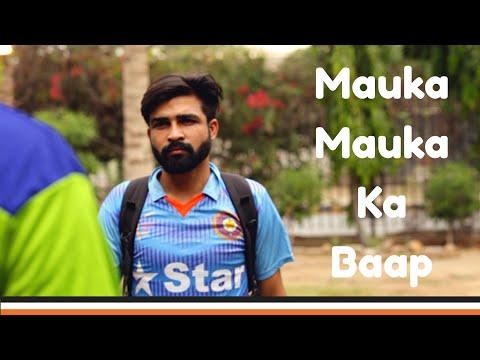 Mauka Mauka Ka Baap | Super Funny Video