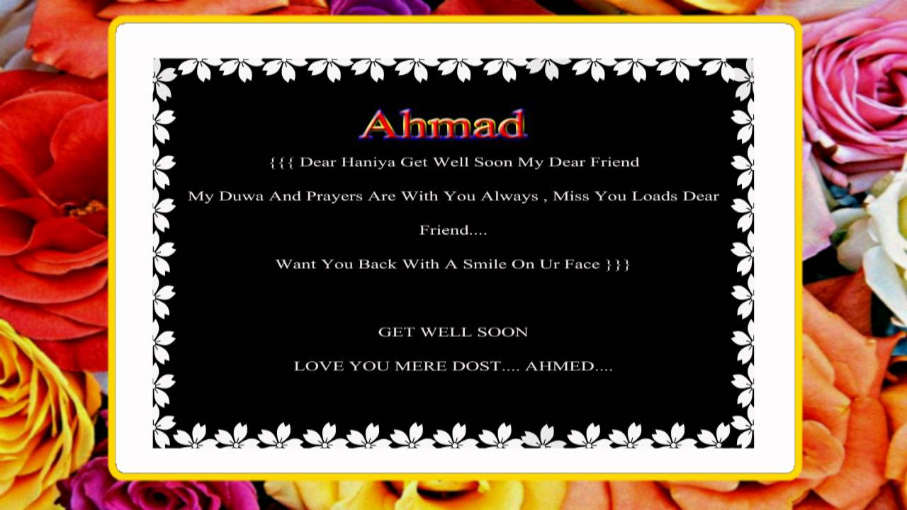 Speedy Recovery Wishes To Our Best Friend Hanniya Youtube