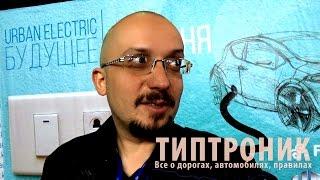 Авто шоу 2015 Алматы на Атакенте - ТИПТРОНИК