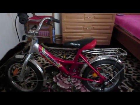 Важно!!! Продам детский велосипед Benneto