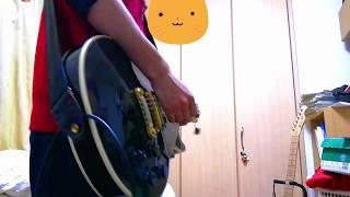 【クリープハイプ】私を束ねて 一番だけ ギター カバー