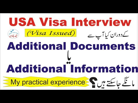 US Visa Documents Required, USA Visa Interview In Pakistan 2020 (Practical Experience)