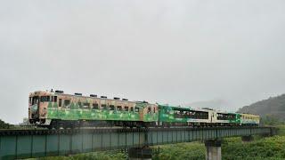 JR北海道宗谷本線観光列車 風っこそうや2号音威子府行き 宗谷本線問寒別~糠南間通過(汽笛吹鳴あり)