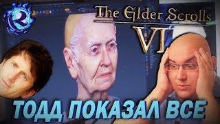 НОВОСТИ THE ELDER SCROLLS 6! BETHESDA уходит В ОТРЫВ с ГРАФОНОМ!
