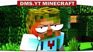 ��� �� ������!!? �??! ? dms 12 lsw Minecraft