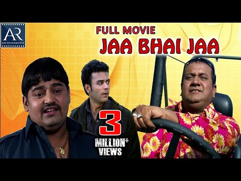 Jaa Bhai Jaa Hyderabadi Full Movie | Gullu Dada, Akbar Bin Tabar, Aziz Naser | AR Entertainments