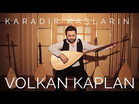 Volkan Kaplan / Karadır Kaşların (© 2017 Volkan Kaplan Production)