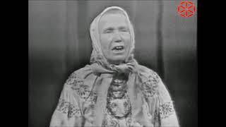 Глинкина Аграфена Ивановна - Горе моё, горе