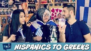How To Turn Hispanics into Greeks | Ethnicity Bending