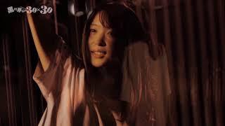 「女優・黒川芽以の30×30」メイキングムービー 第2回 黒川芽以 検索動画 14