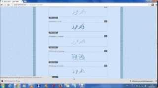 إضافة خط عربي Word 2007