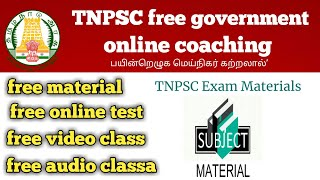 TNPSC free government online coaching and free studying material