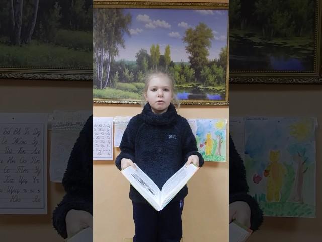 Изображение предпросмотра прочтения – МаргаритаНяккоева читает произведение «Майская песенка» В.В.Маяковского
