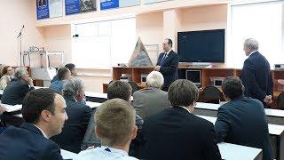 Новая конференция в ТУСУРе   «Шарыгинские чтения»