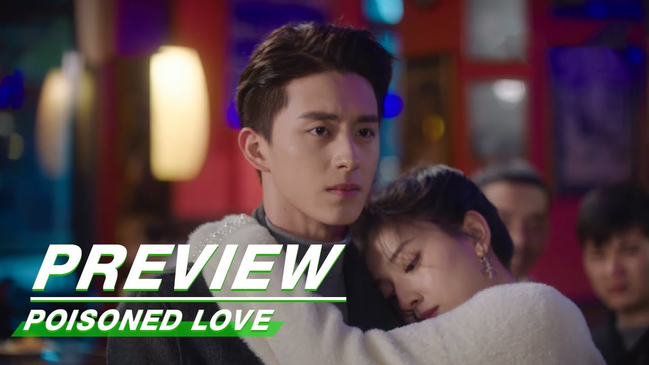 Download Preview: Poisoned Love EP16 | 恋爱吧食梦君 | iQIYI