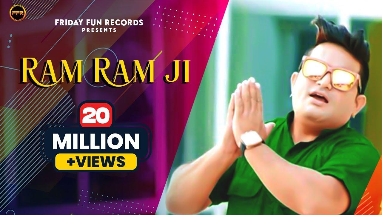 Raju Punjabi New Songs 2017 | Ram Ram ji Full 4k Video | Vr Bros | Gk