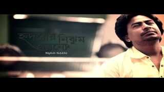 Bangla New Song Hridoyer Nijhum oronney by Biplob Siddiki, Directed by Elan