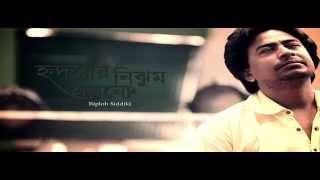 Bangla New Song Hridoyer Nijhum oronney by Biplob Siddiki, Directed by Elan