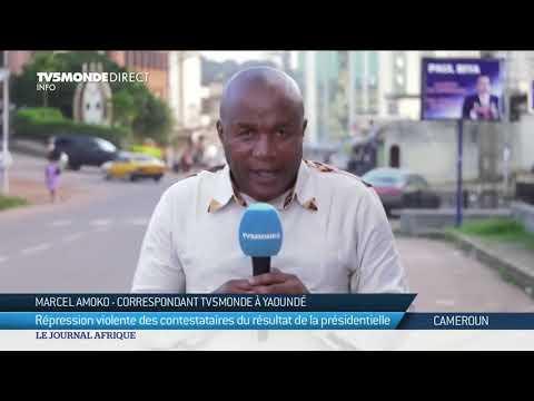 Cameroun : tensions à Douala