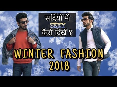 Winter Outfit Ideas For EVERY Indian Guy | WINTER FASHION 2018 I The Formal Edit