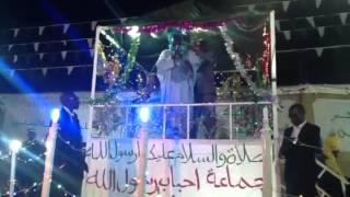 Sharif Sani jambulo ayyamul Muhammadiyya