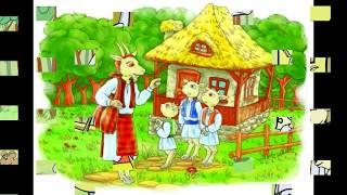 Capra cu 3 iezi,partea I , desene animate in romana , la Copilul destept