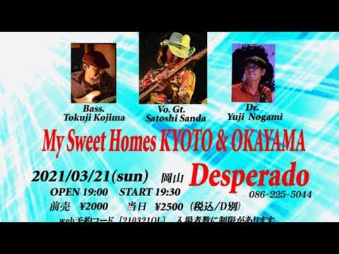 Blues Meeting Vo,57 OUT LOOP-WAY BBワンマンライブ ゲスト静沢マキ(G)