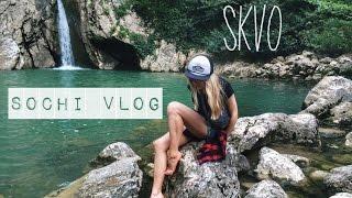 видео Агурские водопады