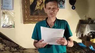 Вадим Терещенко Вознесение