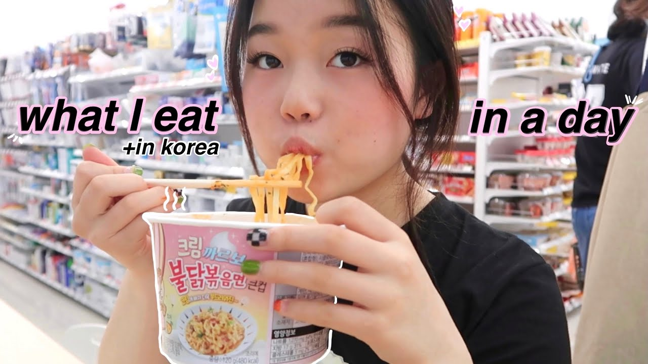 what I eat in a day!🍰 (Korean food!)