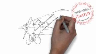 Самолет картинки для детей нарисованные  Как нарисовать самолет видео