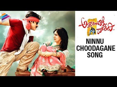 Attarintiki Daredi Songs Hd Ninnu Choodagane Song Pawan Kalyan ...