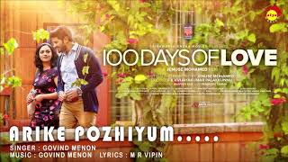 Arike Pozhiyum | 100 Days of Love | Dulquer Salmaan